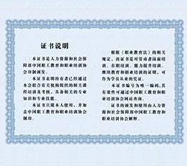 证书样式3.jpg